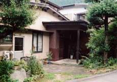 治郎兵衛荘