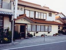 旅館 銀波荘
