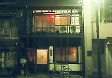 ゲストハウス tarocafe inn