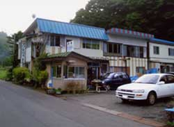 マリンハウス