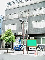 旅舘 中野ロッヂ
