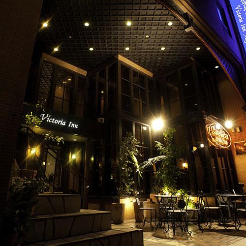 Victoria Inn Nagasaki