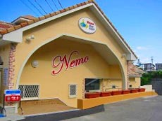 Nemo dive resort