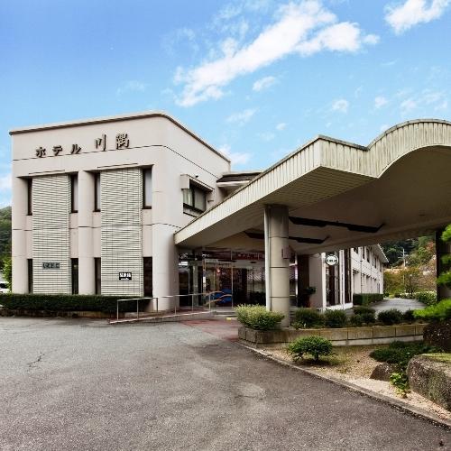 山郷の温泉宿 ホテル川隅