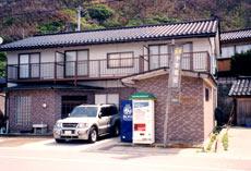 やま佐荘 <佐渡島>の外観