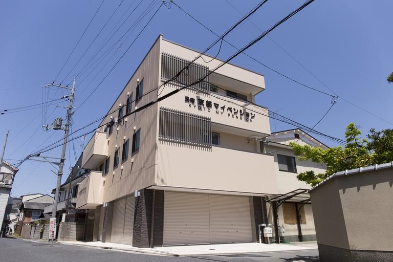 京都マイペンション
