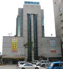 B Station Hotel