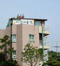 Jisakke Punggyeong Pension