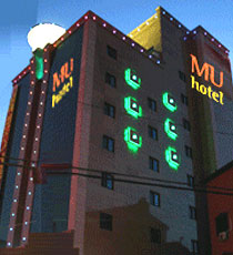 Mu Motel