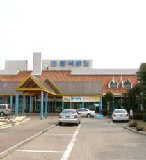 Korea Condo Jeju