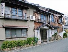 湯田温泉 京栄旅館