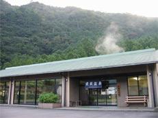 高田グリーンランド 雲取温泉