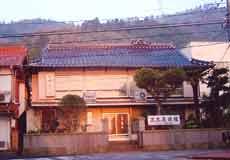 正木屋旅館