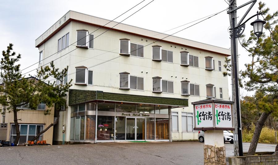 ビーチホテル 竹清