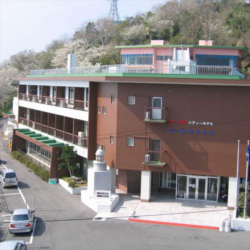日の岬国民宿舎 日の岬シティーホテル