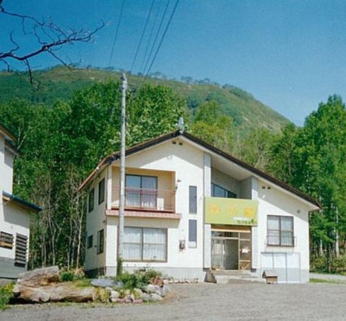 ペンション 森の家<北海道>