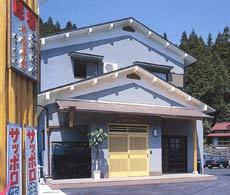 民宿 あきちゃん