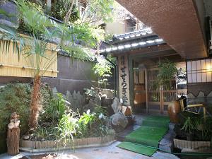 妙見新川温泉 和風旅館 せせらぎ荘