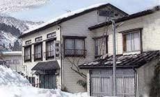 民宿 田中新