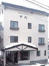 ウェルカム中村