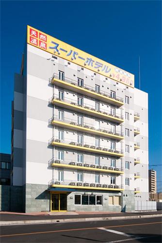 天然温泉 スーパーホテル薩摩川内