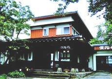 大山 雪花荘◆楽天トラベル