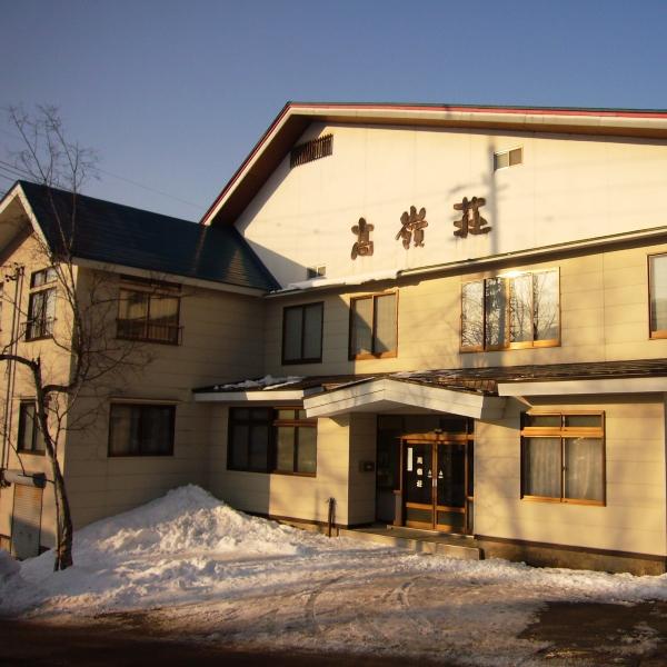 ロッヂ 高嶺荘