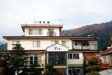 清水館<長野県>