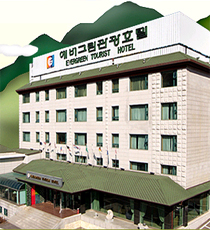 Photo of Ever Green Hotel