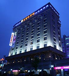 Aura Tourist Hotel