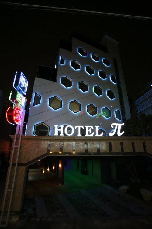 호텔 파이