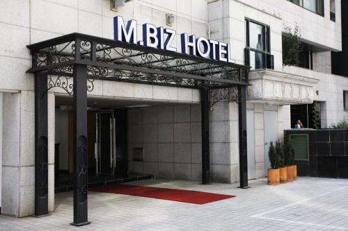M. 비즈 호텔