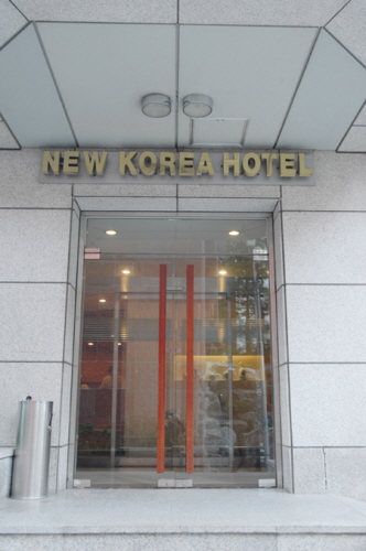 New Korea Hotel