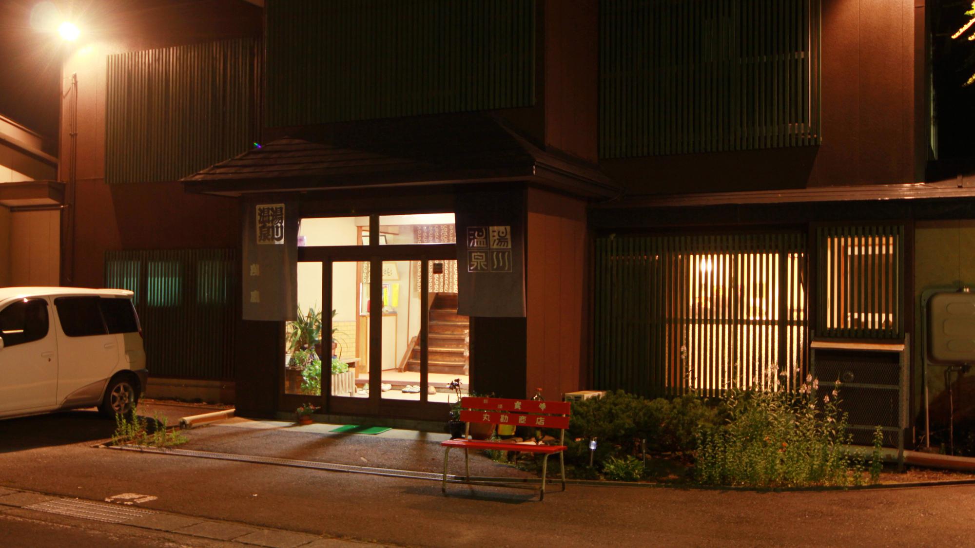 湯川温泉 食べる宿 萬鷹旅館