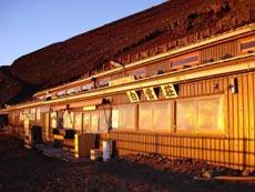 富士山八合目 白雲荘