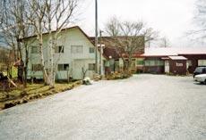 温泉民宿 斉藤ミニミニ牧場