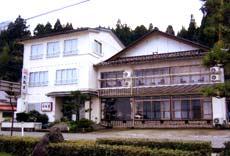 民宿旅館 恋路屋