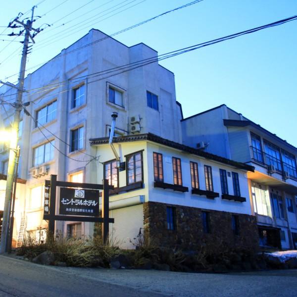 赤倉セントラルホテル◆楽天トラベル