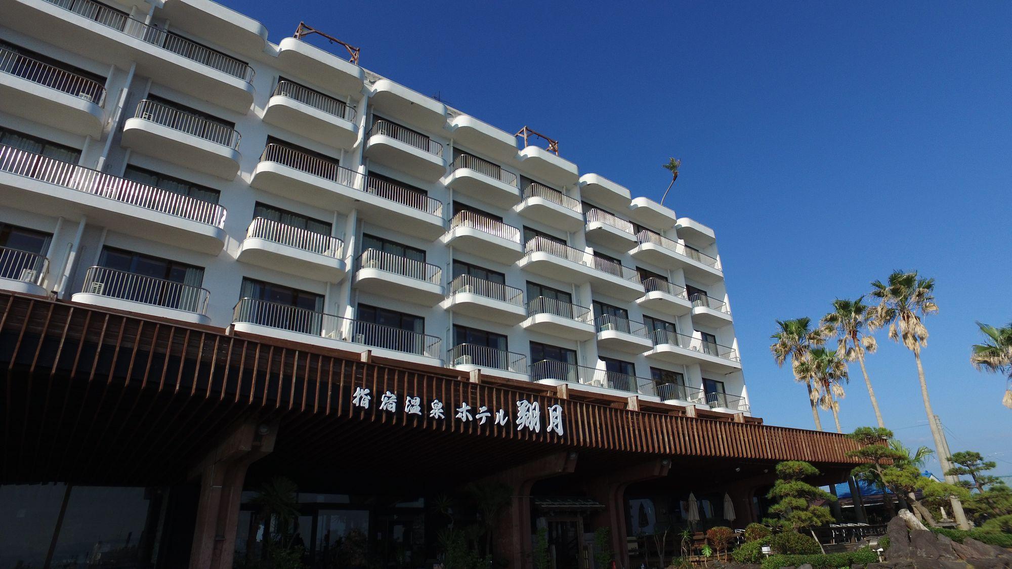 指宿コーラルビーチホテル