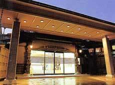 飯坂温泉 湯めぐりの宿 赤川屋