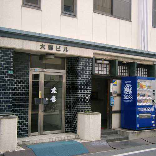 ビジネスホテル大善松永 別館