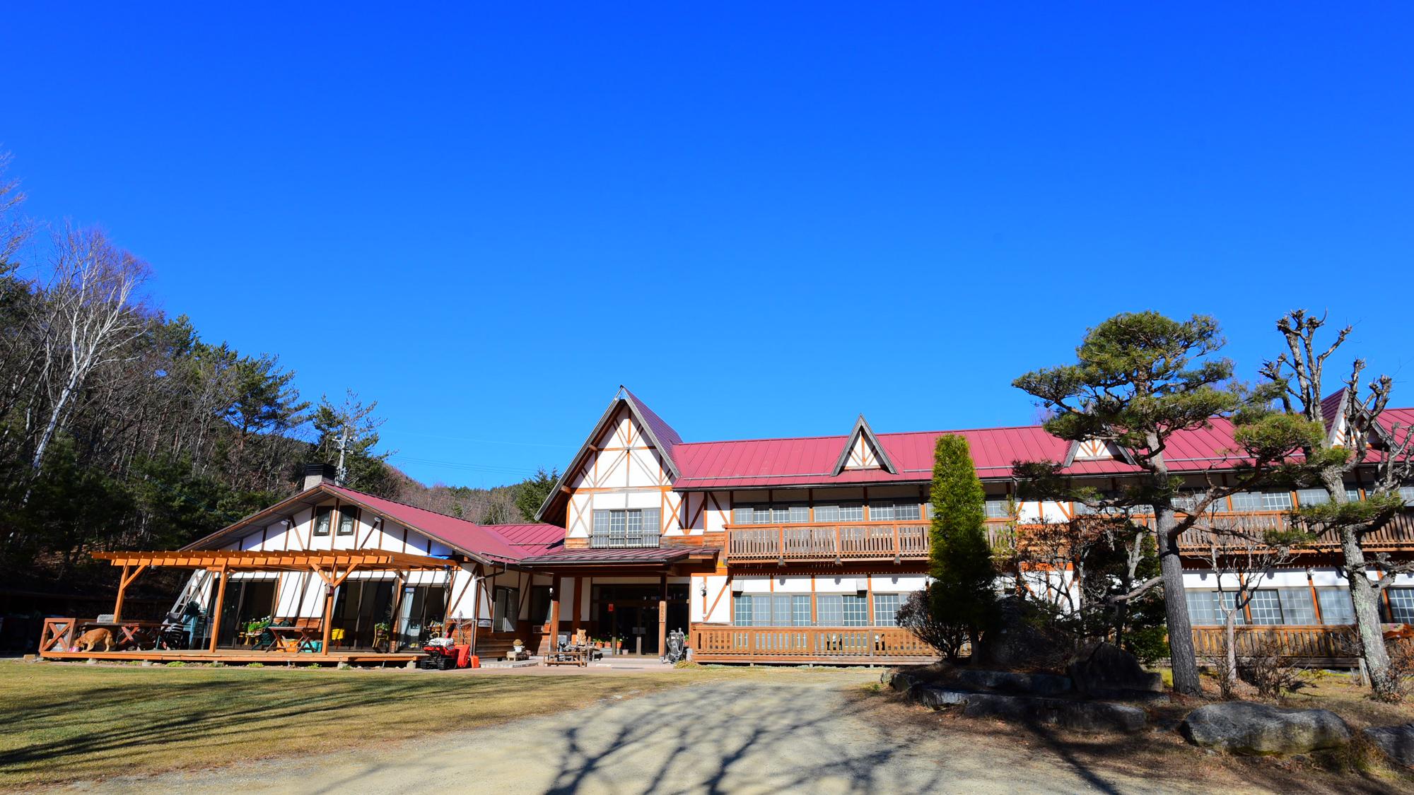 岩根山荘◆楽天トラベル