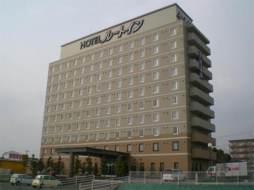 大津天然温泉 ホテルルートイン熊本大津駅前