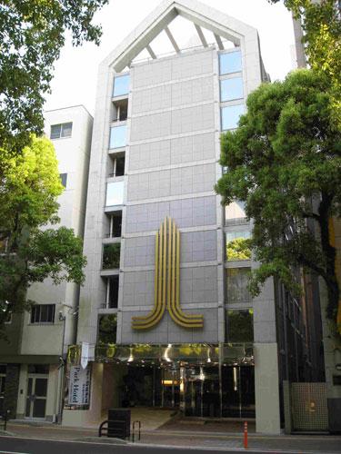 B&B パークホテル鹿児島アネックス