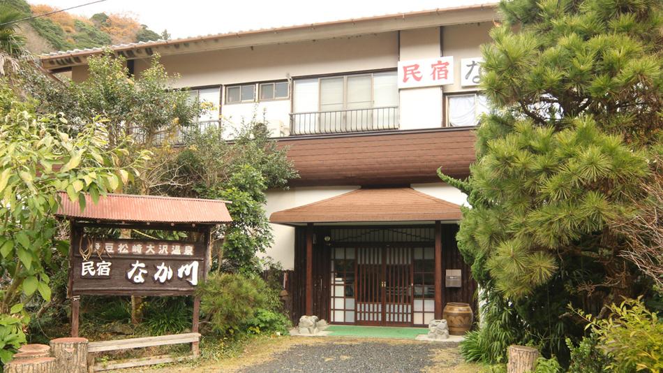 静岡県賀茂郡松崎町大沢42-1 民宿旅館 なか川 -01