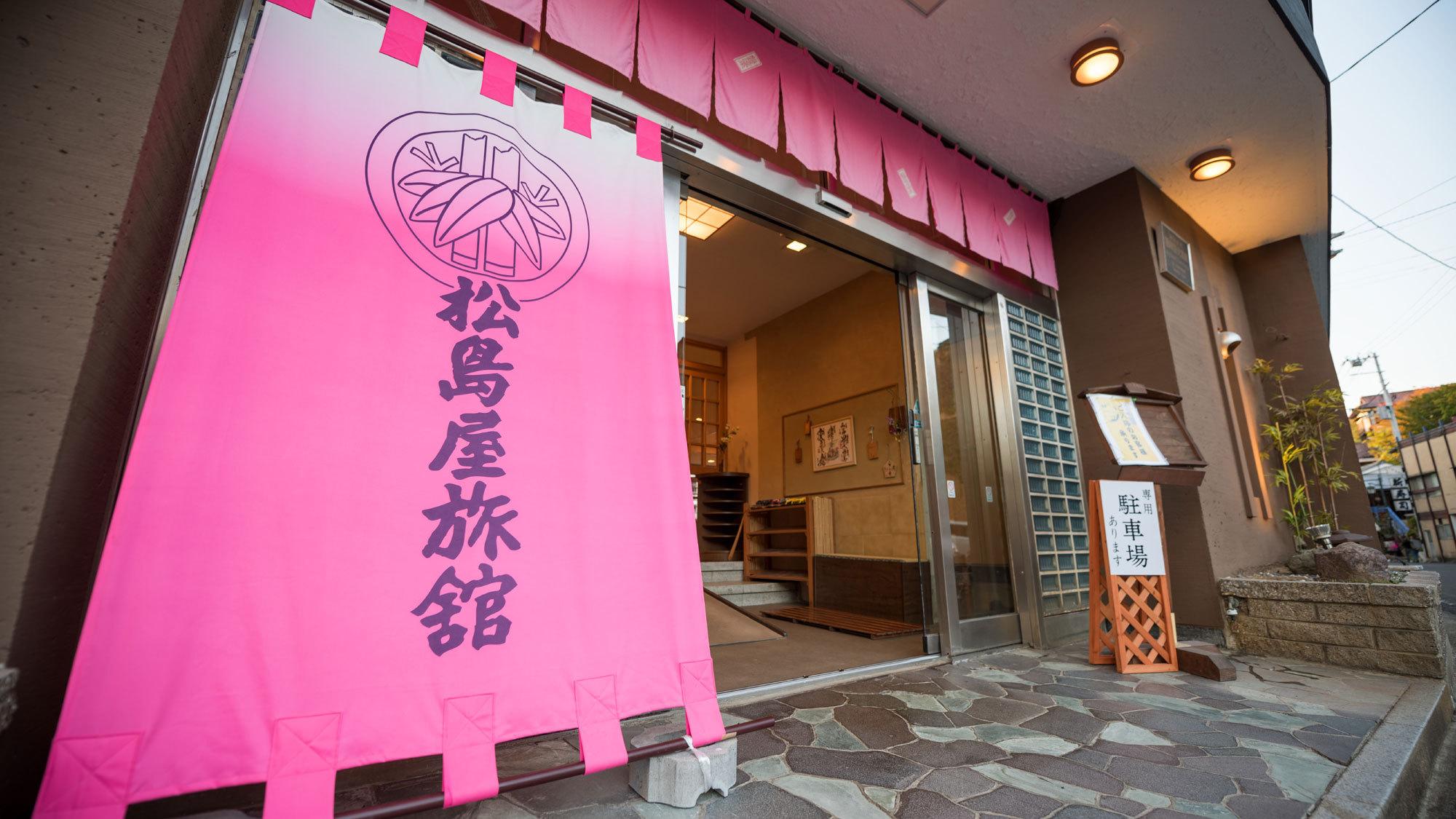 飯坂温泉 松島屋旅舘