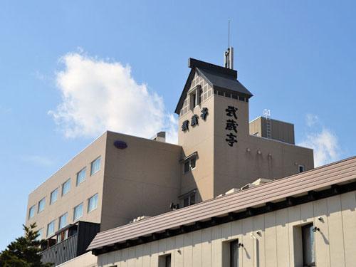 小樽朝里川温泉 ホテル武蔵亭