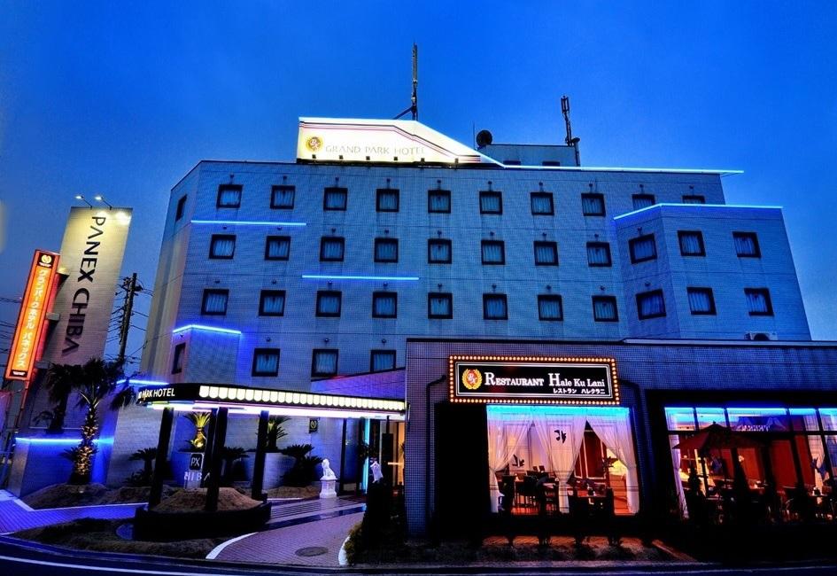グランパークホテルパネックス千葉(旧:エクセル千葉)