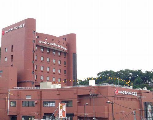 ホテル グランド パレス 塩釜◆楽天トラベル