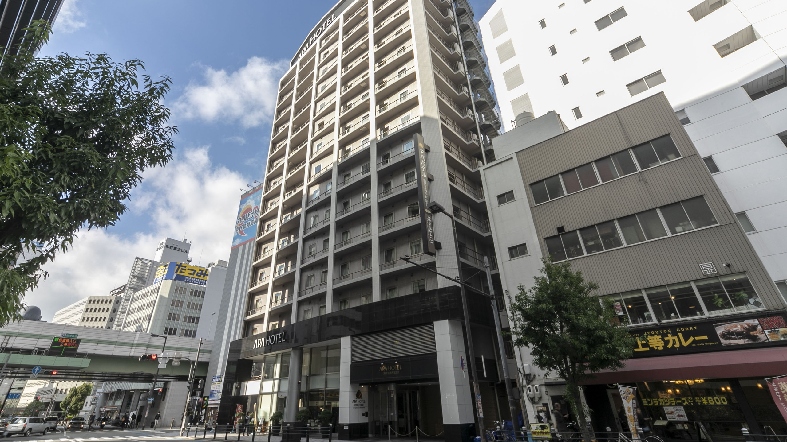 アパホテル<御堂筋本町駅前>